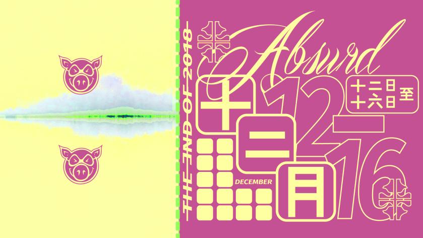 ABSURD_revised (1)